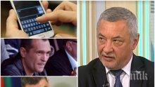 Валери Симеонов изригна за есемесите на Божков за Горанов:  Много е подозрително, когато си пазиш съобщенията отпреди две години. Това е ченгесарско мислене и рекет