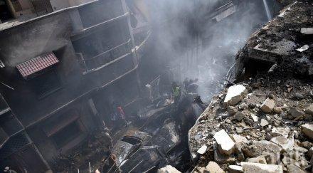 ИЗВЪНРЕДНО: Вижте авиокатастрофата в Пакистан (ВИДЕО)