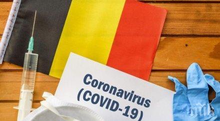 Броят на заразените с коронавируса в Белгия вече е над 57 000