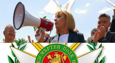 """ХВАНАТА В КРАЧКА: Мая Манолова открадна знамето на """"Безсмъртния полк на България""""- от ръководството са потресени"""