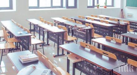 До 15 ученици в зала на националните олимпиади