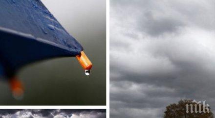 майски капризи дъждовете спират облачно хладно температурите падат градуса