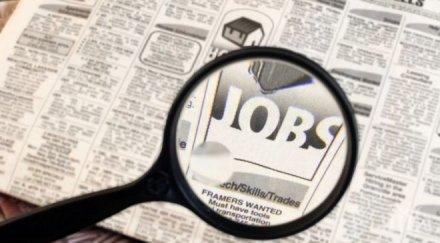 Близо 220 хил. души ще запазят работните си места по мярката 60/40