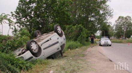 Семейство с две деца се преобърна с колата си по таван