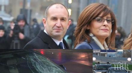 харизанов гневно чудех радев говори българите измирали служител подчинената нсо избива хора пари