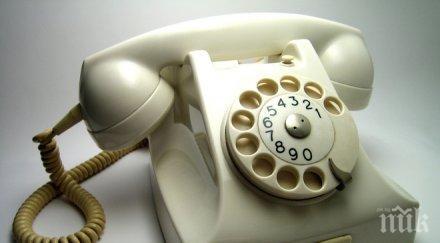 спомени соца дадоха телефон връзки чакахме близо години