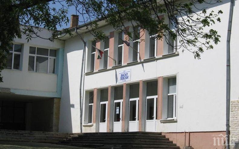 Училището в Кула с почетен знак от президента