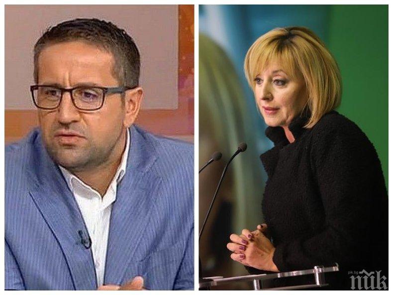 """Харизанов с писмо до """"г-н Черепа"""": Пратете малко пари на слабата и объркана Мая Манолова..."""