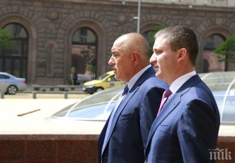 Три реалистични сценария за конфликта Борисов-Горанов... И вероятен четвърти