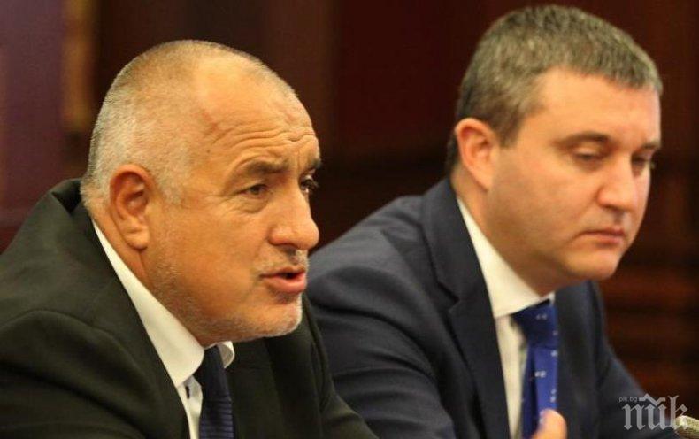 Кризата Борисов-Горанов