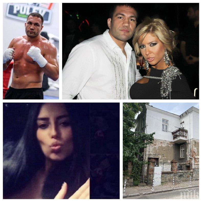 САМО В ПИК: Заплашвали Андреа след разкритието й за имотната сделка на Кобрата с дружката му Розали (СНИМКИ)