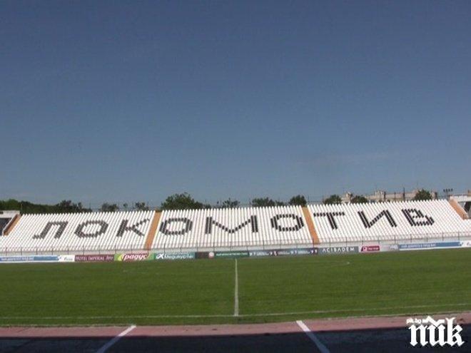 ОФИЦИАЛНО: Раздяла между Локомотив (Пд) и трима играчи