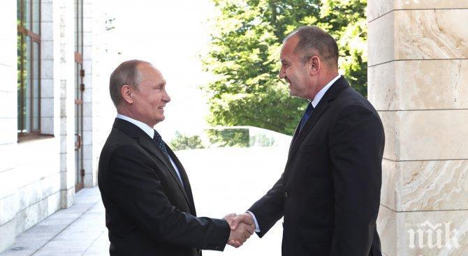 """Радев, президентът на Кремъл, трябва да замълчи на 24 май. За Кремъл Кирил и Методий са """"руски просветители"""""""