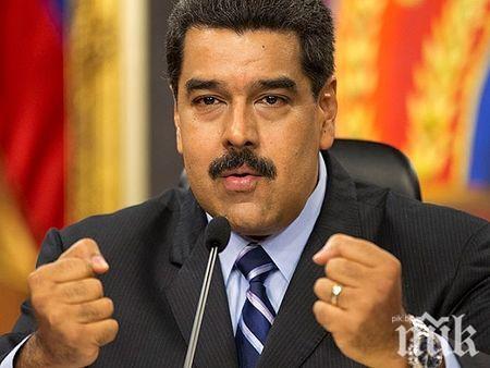 Мадуро сипе обвинения срещу Колумбия: Заразиха ни нарочно с коронавирус