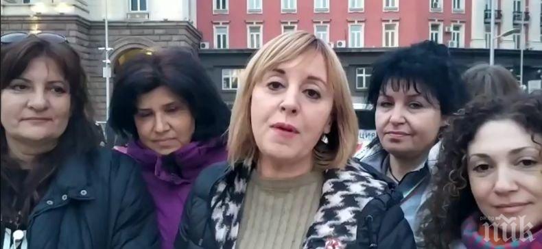 """РАЗПАД: Манолова зарязана от """"Път на младите"""""""