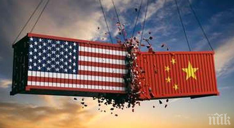 САЩ вкараха китайски компании в черен списък