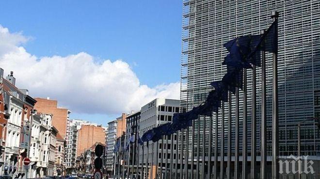 ЕК: България е сред първенците по бедност в ЕС