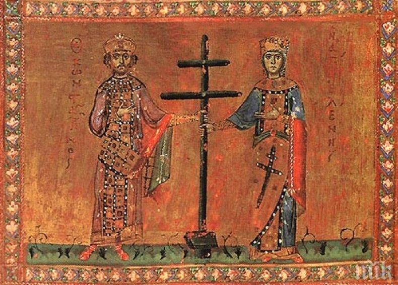 СВЕТЪЛ ДЕН: Днес е един от най-обичаните празници - свети свети Константин и Елена! Черпят девет хубави имена и се правят специални ритуали
