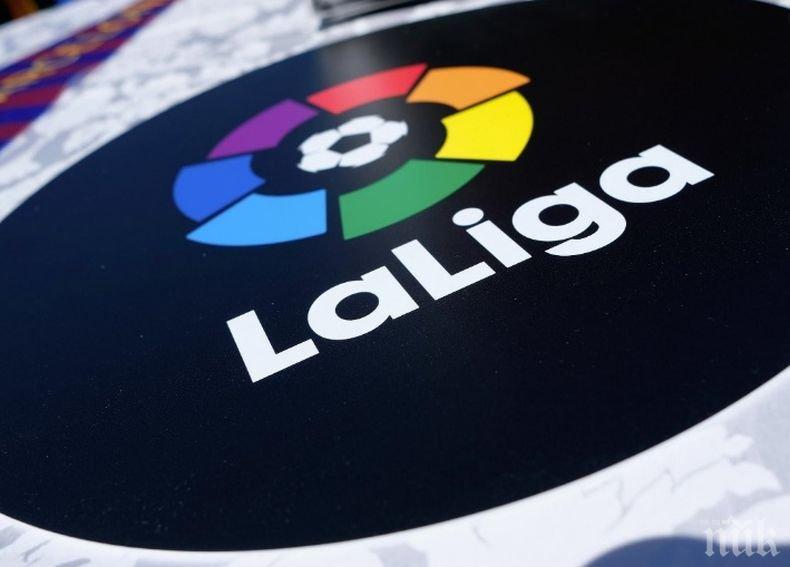 ОБРАТНОТО БРОЕНЕ ЗАПОЧНА: Футболът в Испания се връща по стадионите на 8 юни