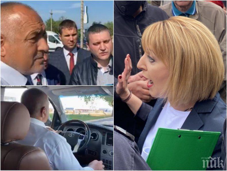 ПЪРВО В ПИК TV: Премиерът Борисов в Пазарджик за Мая Манолова: Не я гледам. Хайде да не си разваляме празника, за какво ли не се е кандидатирала (ВИДЕО/ОБНОВЕНА)