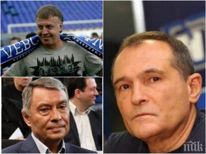 "ПОРЕДНА ГАВРА: Божков пусна поименно гласуване за новия собственик на ""Левски"" - сред вариантите Кондьо, Фики и Бил Гейтс"