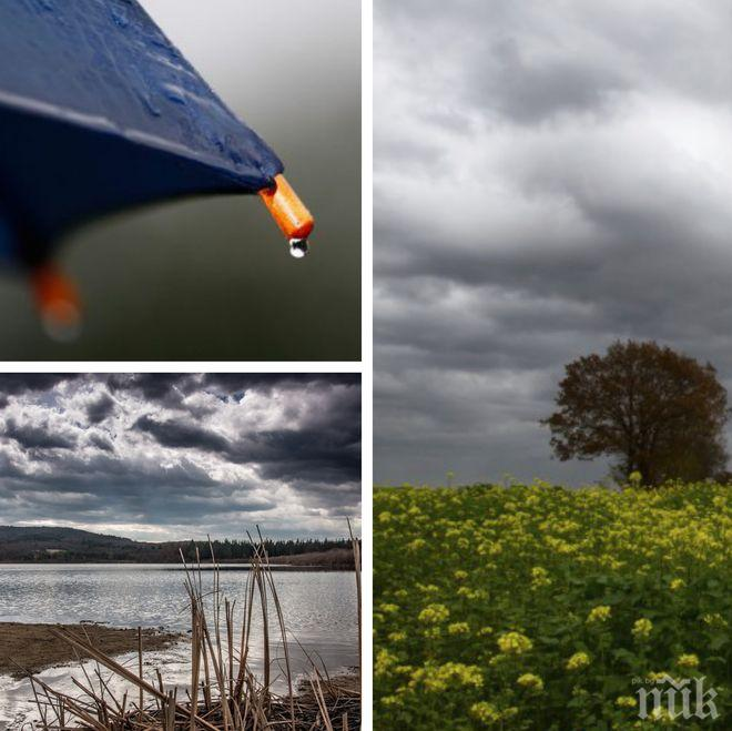 МАЙСКИ КАПРИЗИ: Дъждовете спират, но ще бъде облачно и хладно. Температурите падат до 16 градуса