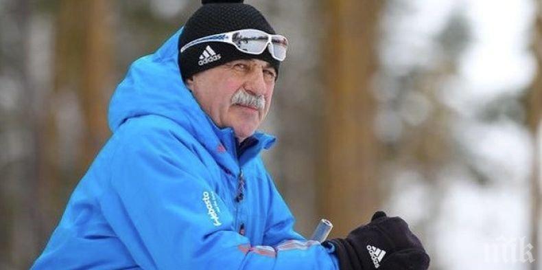 Руският специалист Александър Касперович разказа защо е решил да поеме националния тим на България по биатлон