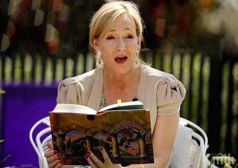 """Дж. К. Роулинг разкри къде е """"роден"""" Хари Потър"""