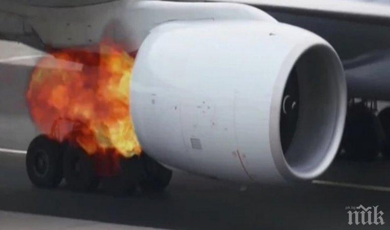 Самолет със 100 души на борда се разби в Пакистан