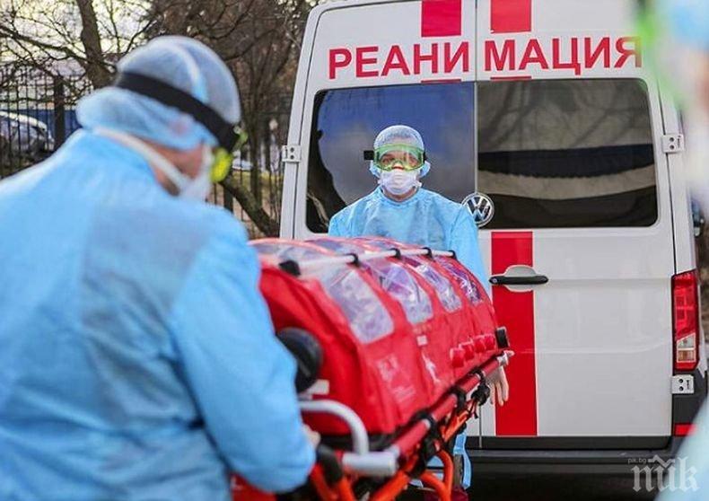 954 новозаразени с коронавируса за денонощие в Беларус