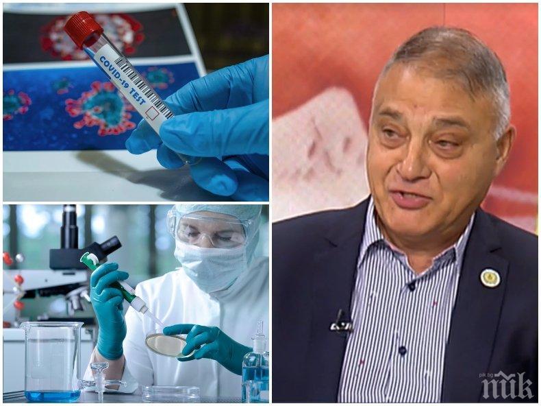Проф. Свинаров разкри кога тестовете за COVID-19 ще са най-надеждни: Има капацитет за изследване на цялото население