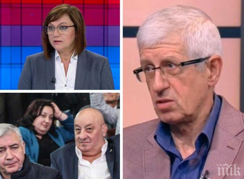 ДРУГАРСКИ ОГЪН! Румен Овчаров критикува шефката си: Нинова направи достатъчно много, за да не я харесват
