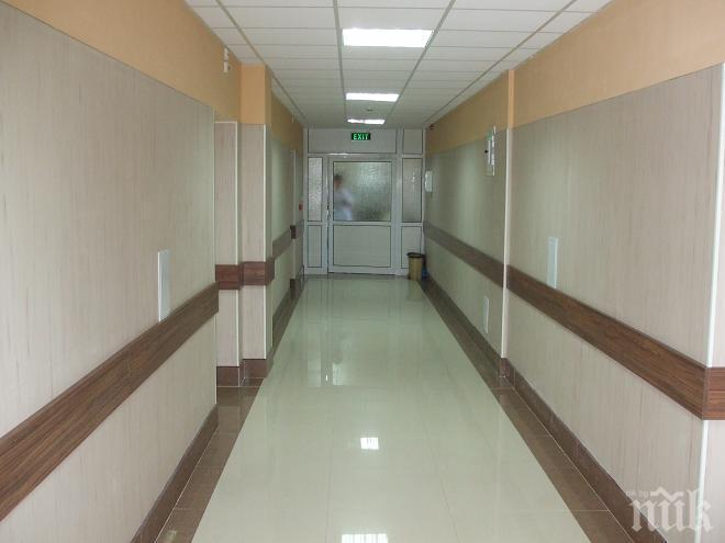 В Истанбул откриха болница с капацитет 35 хиляди души на ден