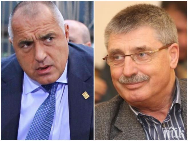Как Сашо Дончев и Божков ТВ излъгаха, че мониторингът над България не е вдигнат