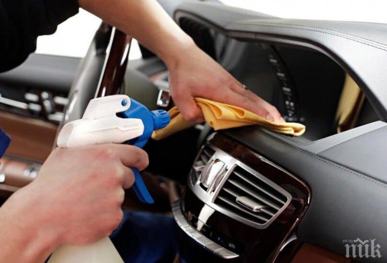 Защо не трябва да държите дезинфектанти в колата си