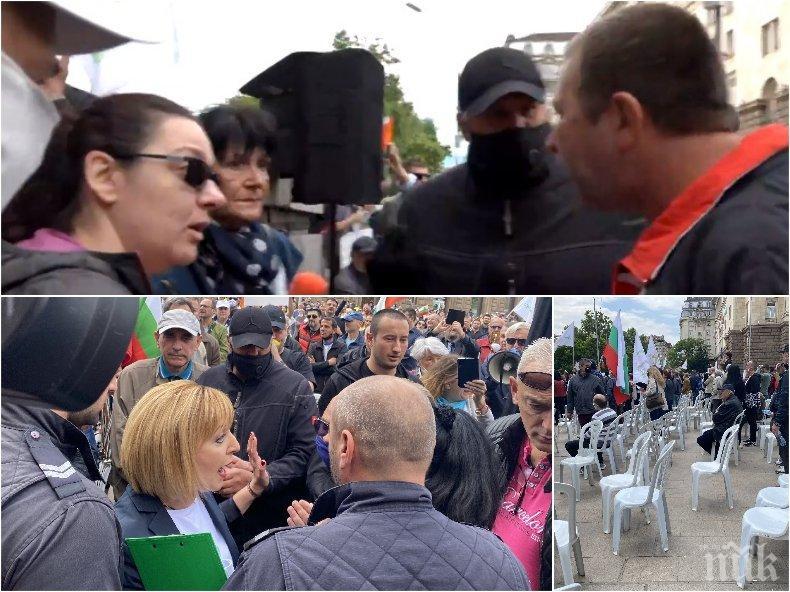 Гергана Ингилизова от ПИК, блъскана от мутрите на Манолова: Седянката й се превърна в лумпениада на агресивни червени бабички и професионални протестъри от акциите на Радев