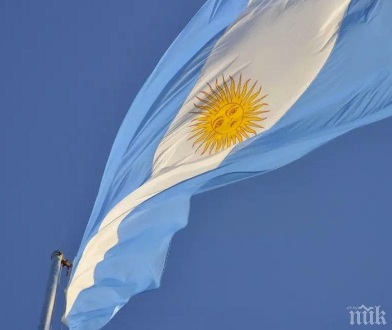 Властите в Аржентина удължиха карантината заради коронавируса до 7 юни