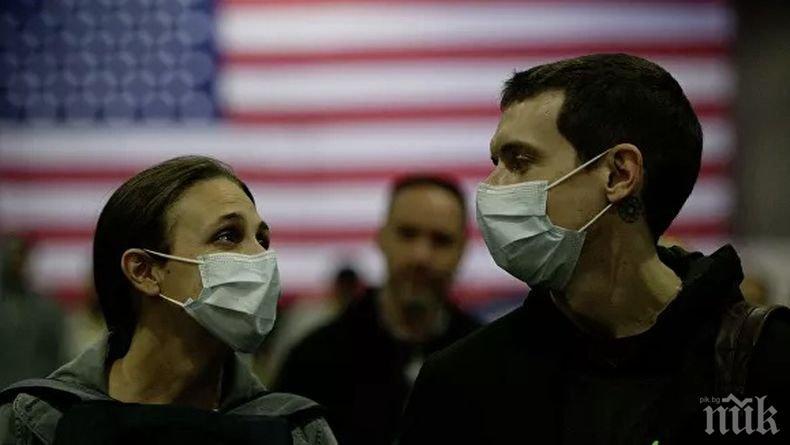 На места в САЩ свалят ограниченията заради пандемията от коронавирус