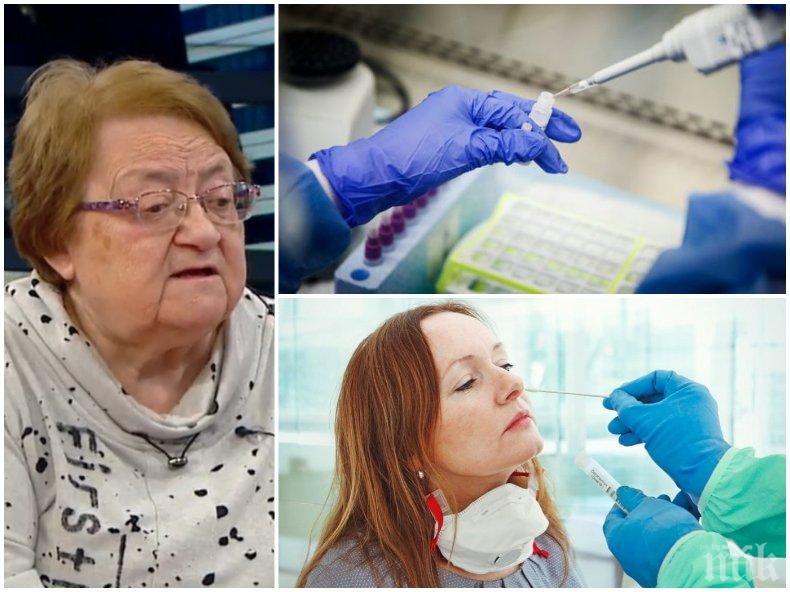 Вирусологът проф. Радка Аргирова: Може да има нова вълна и хората трябва да са мобилизирани да спазват мерките. Има последствия при преболедувалите