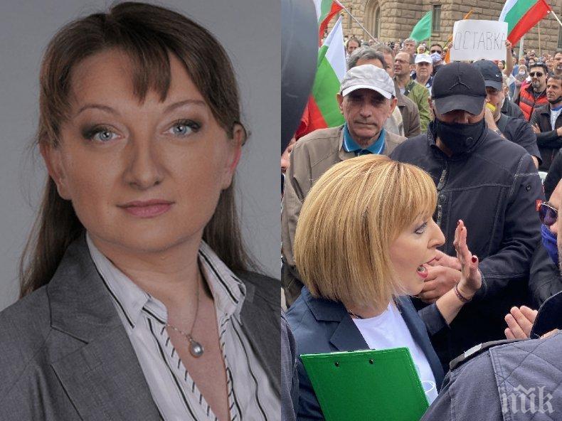 ИЗВЪНРЕДНО В ПИК TV: Министър Сачева: Манолова гледа на политиката като на хазарт! Присъстващите са сезонни работници - протестиращи, тъжно е. Най-страшният вирус сега е популизмът (ВИДЕО/ОБНОВЕНА)