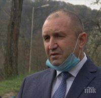 Румен Радев отива при черешите