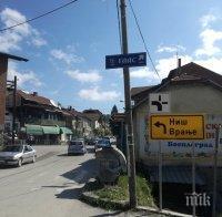 Повечето завършващи гимназията в Босилеград искат в български ВУЗ