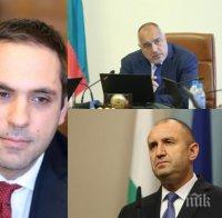 ГОРЕЩА ТЕМА: Икономическият министър захапа Румен Радев за нелепите му критики и разкри какви ще са цените на горивата в държавните бензиностанции