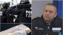 ОГРОМЕН УДАР НА СДВР: Спипаха още 250 кила кокаин в Студентски град