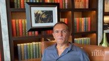 Директорът на НИМ: Нищо от колекцията на Васил Божков не е изнесено от музея! Това е кьорфишек