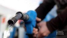 ПАЗЕТЕ СЕ: Нова измама се вихри по бензиностанциите в Пловдив