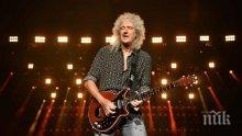 Китаристът на Queen Брайън Мей в болница след сърдечен удар (ВИДЕО)
