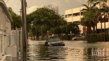 Страшна буря наводни Маями (ВИДЕО)