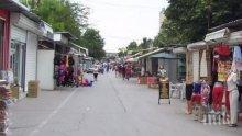 Най-голямото тържище на открито в България заработи отново
