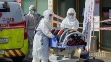 ПАНИКА: Задава се нов пик на коронавируса в Южна Корея